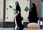 thousands-of-saudi-women-signed-a-petition-to-end-male-guardianship-system